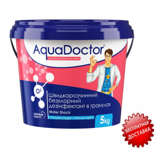 AquaDOCTOR Water Shock 5 кг Кислород